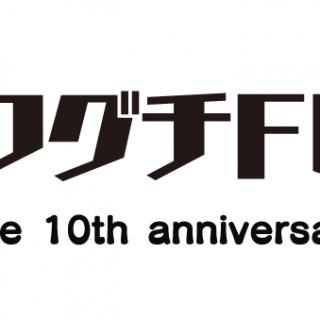 kawaguchi fes. logo